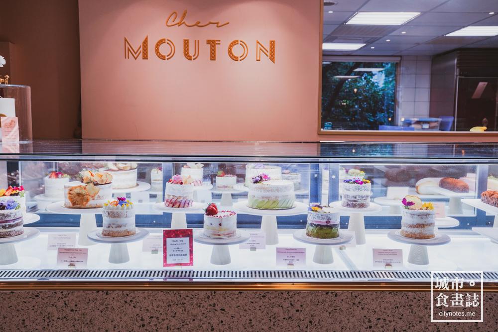 Cher Mouton。姆桐 花蛋糕