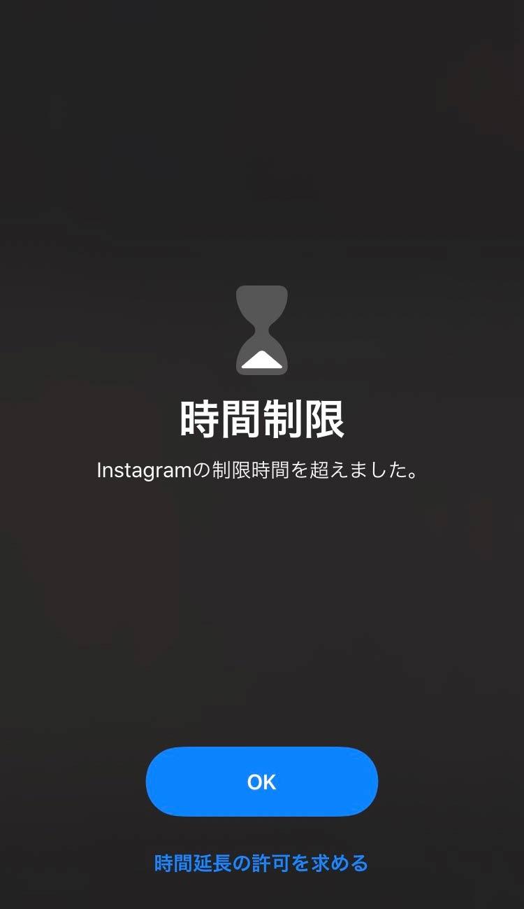 iphonekids