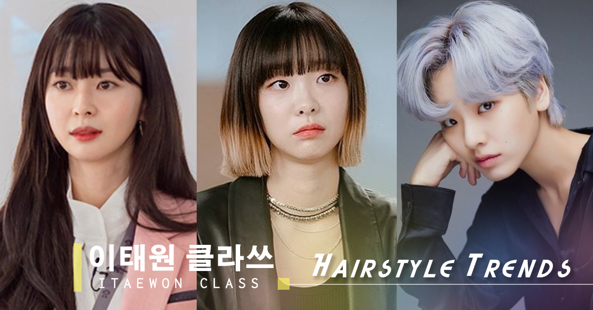有別愛的迫降浪漫風的韓劇,《梨泰院class》走了個性鮮明、追夢熱血的風格