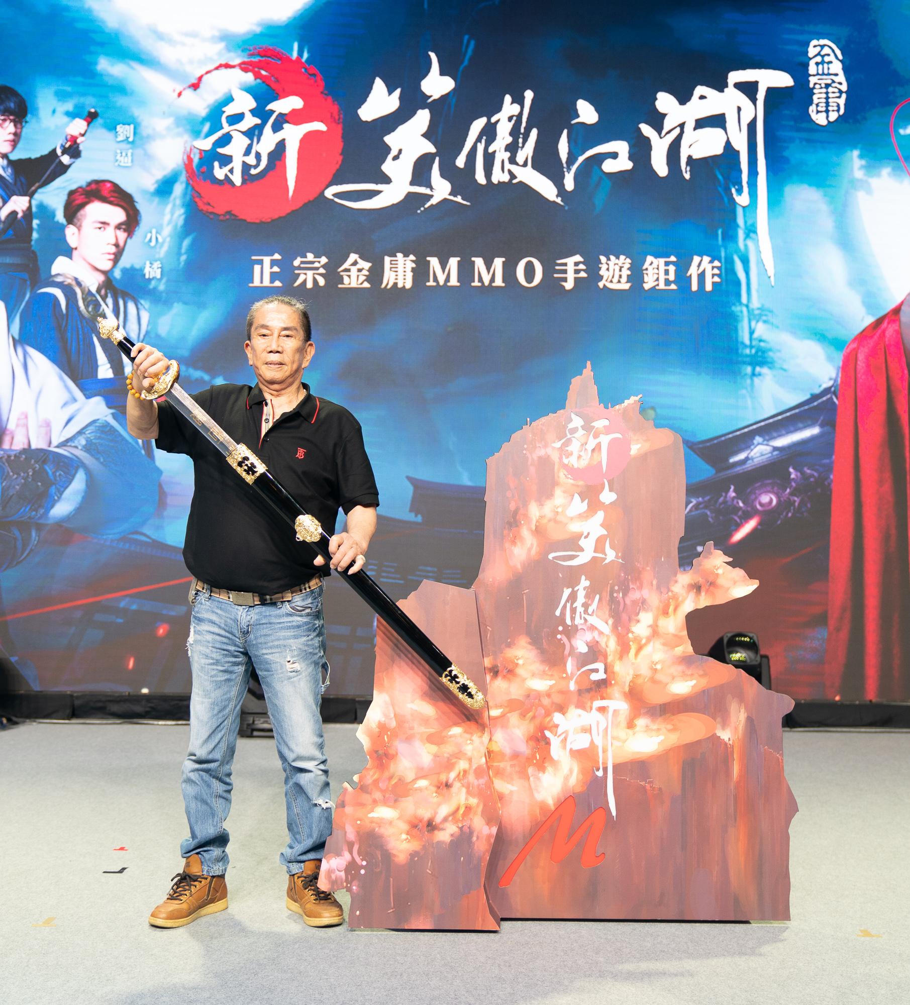▲國寶級鑄劍大師郭常喜為《新笑傲江湖M》打造信念之劍