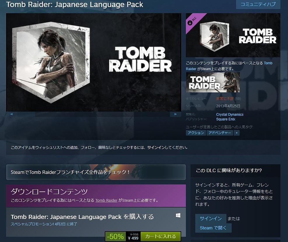 Tomb2013_Free
