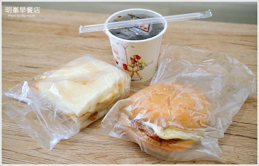 桃園|明峯早餐店