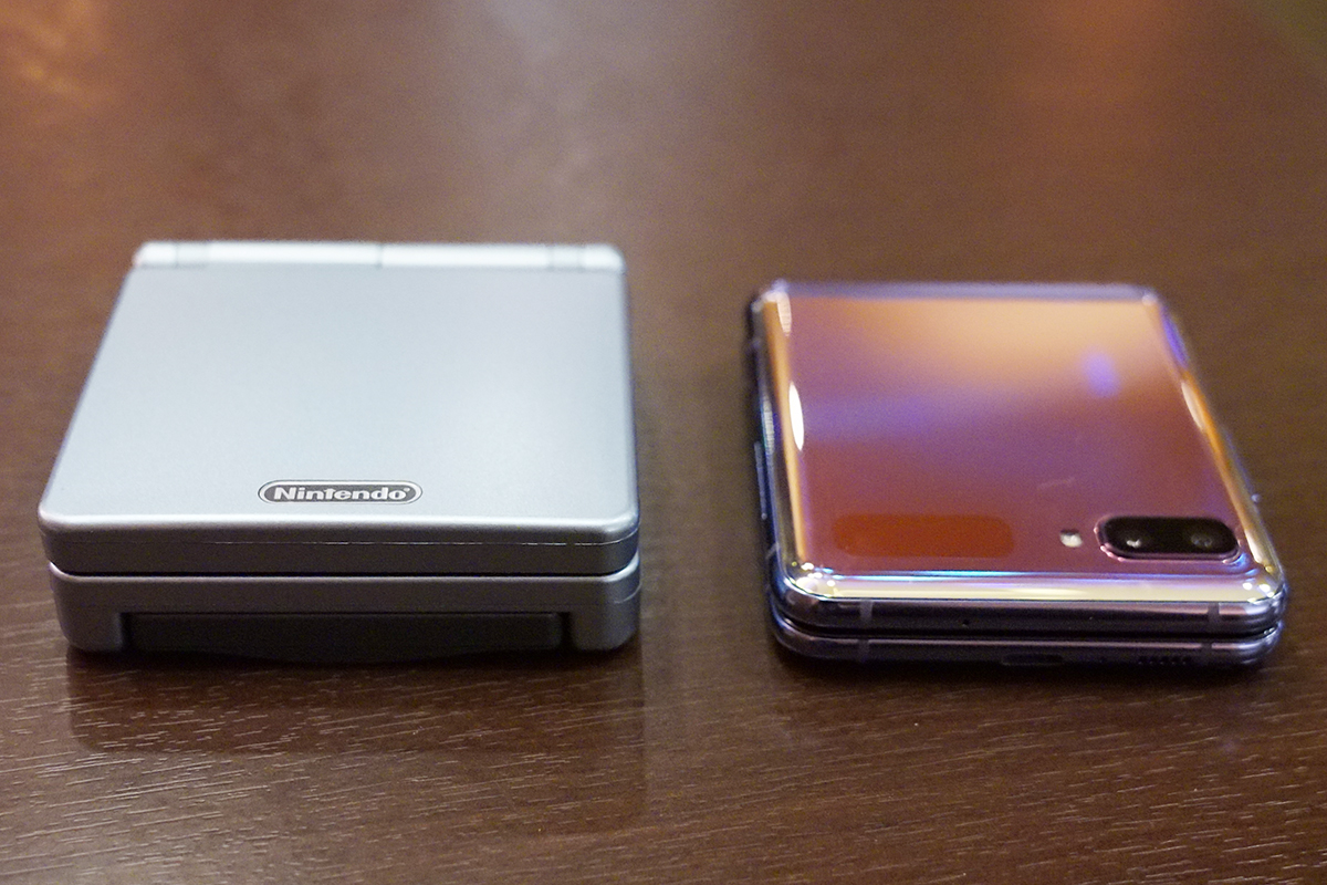 Galaxy Z Flip and Game Boy Advance SP
