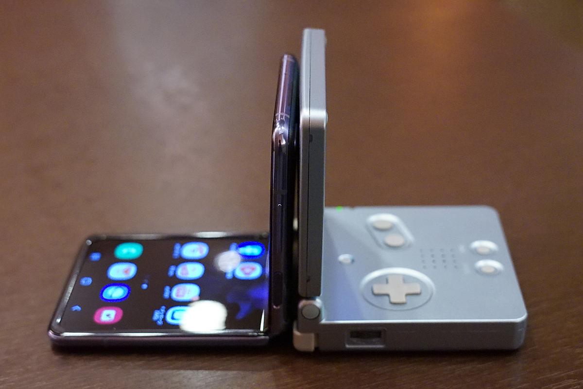 Galaxy Z Flip and Game Boy Advance SP