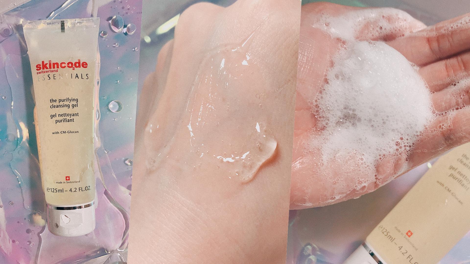 SKINCODE柔膚潔淨凝膠,不添加防腐劑、人工香料等會傷害肌膚的成分。