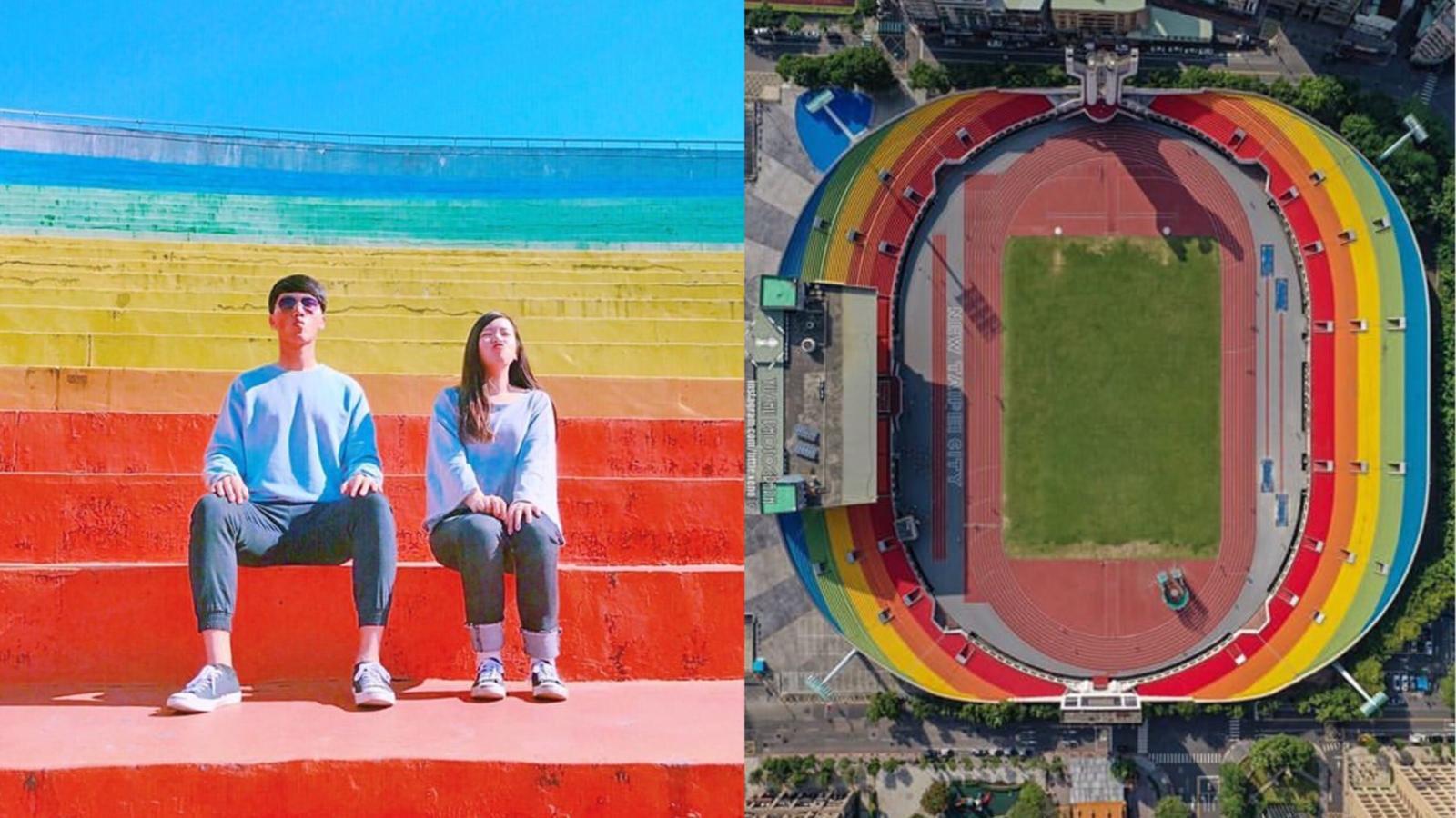 不僅可以運動、觀賞體育賽事,隱藏在其中的打卡熱點「漸層彩虹階梯看台」更是吸引大批網美前來朝聖