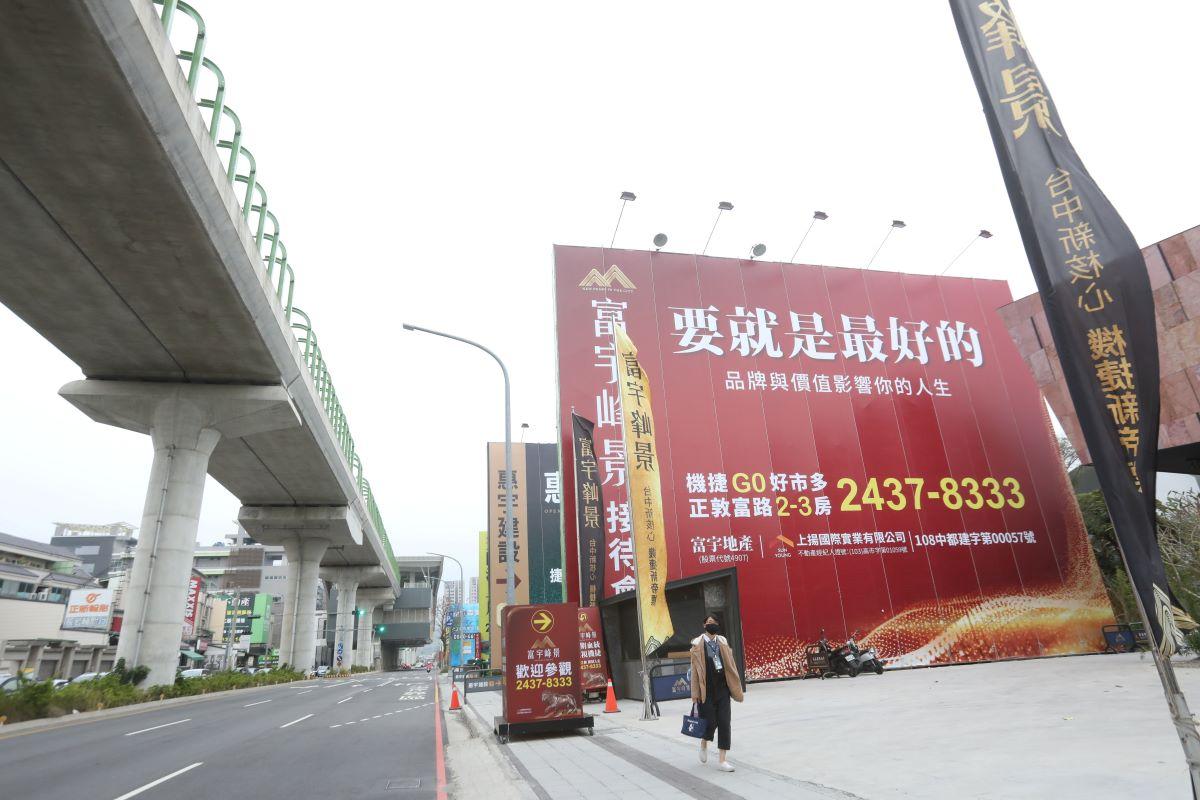 ▲北屯區機捷特區為今年上半年最夯熱區,惠宇、富宇等一線建商都搶著開案。