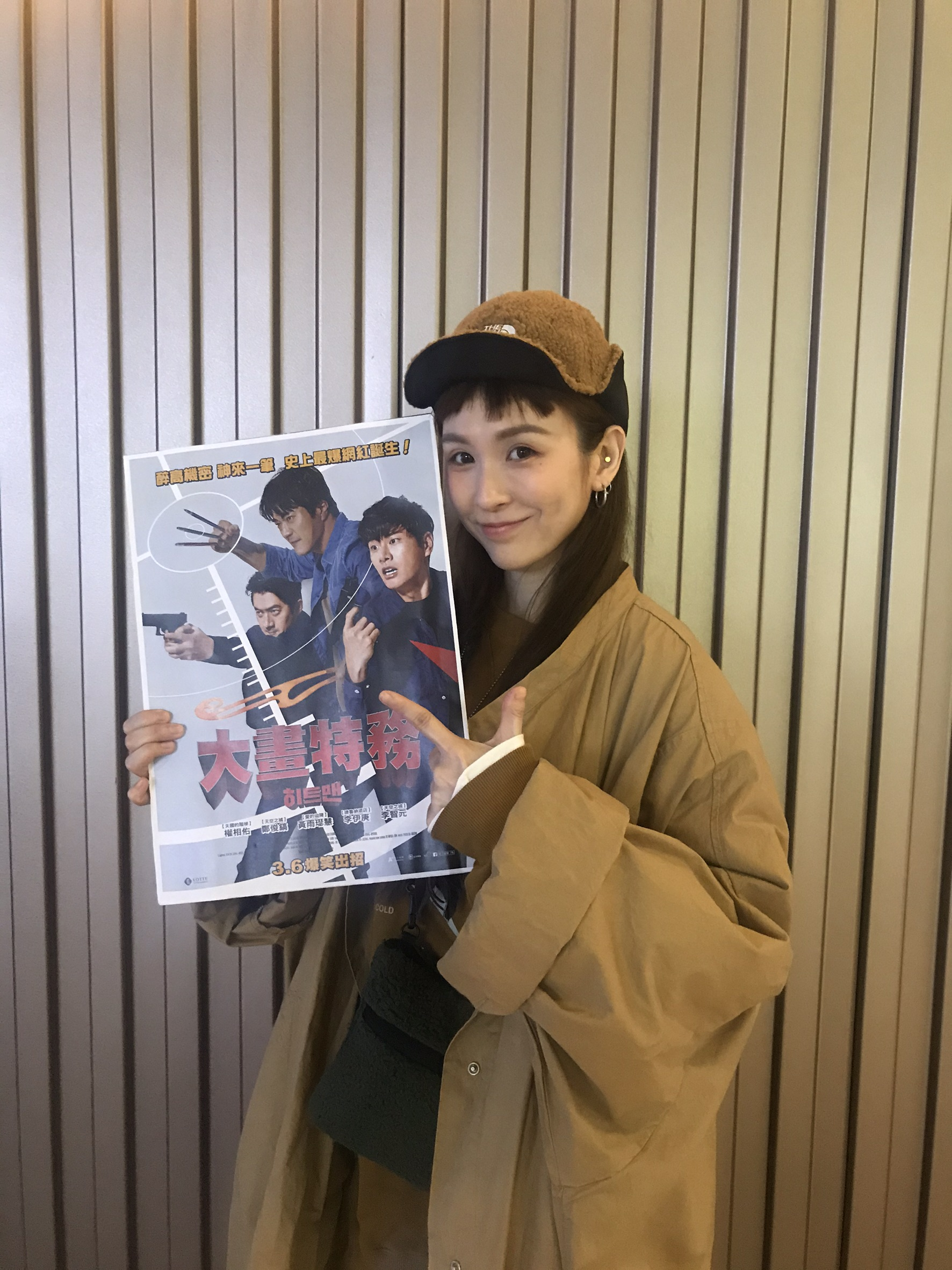 歌手魏如昀熱愛電影《大畫特務》,揚言絕對會衝二刷
