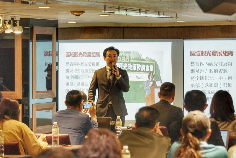 圖/台灣觀光發展協會副理事長柯牧州會中也提出推動觀光發展DMO區域關光發展組織的構想。