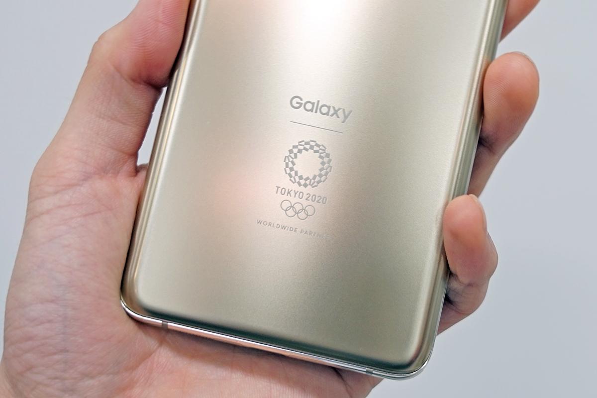 Galaxy S20/S20+
