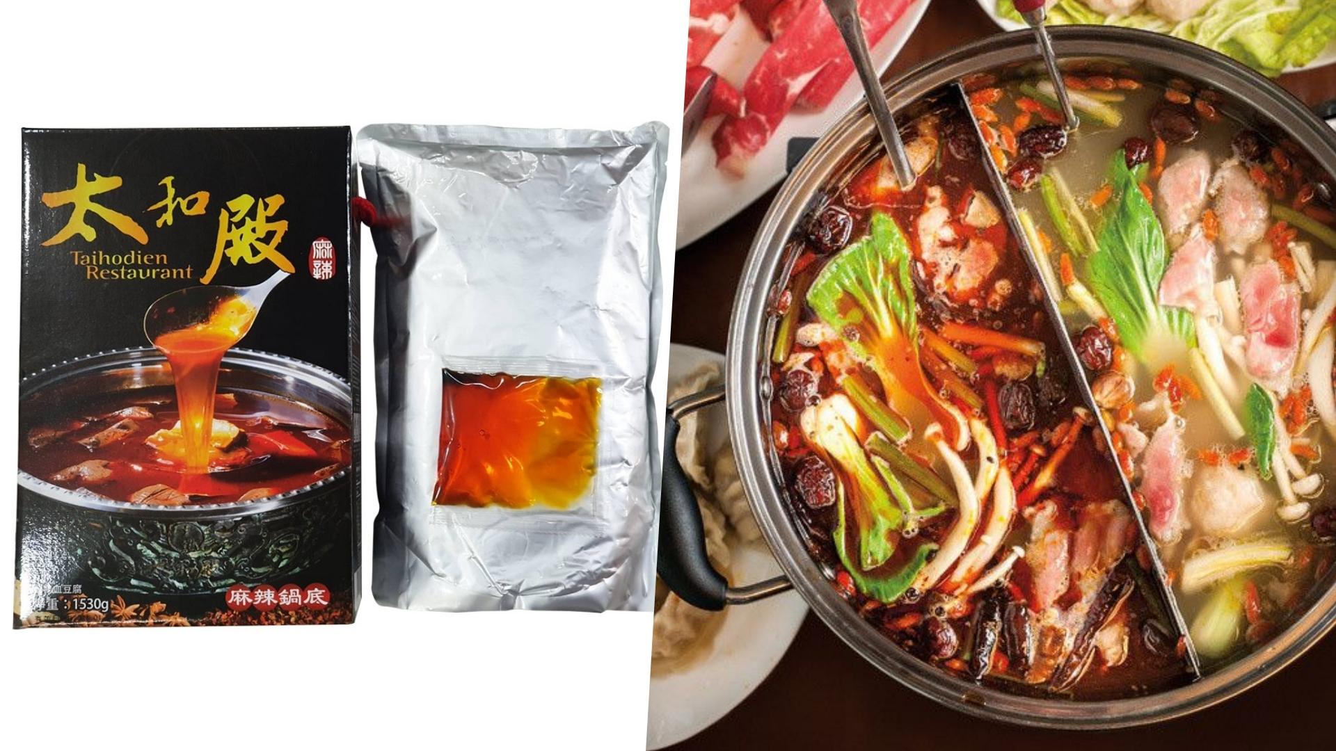 甚至還有太和殿招牌的鴨血豆腐,只需要另外加入愛吃的食材,就能煮出完全不輸外面的專屬火鍋!
