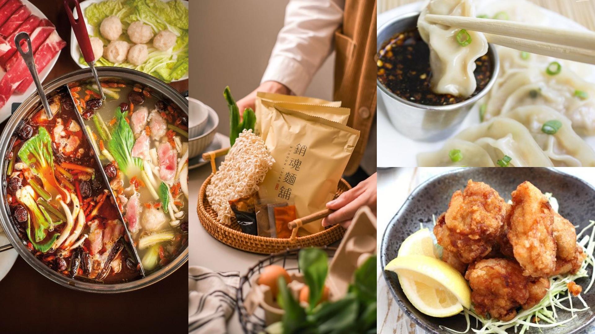 以往只能外食才能吃到的料理,現在在家也超方便吃!