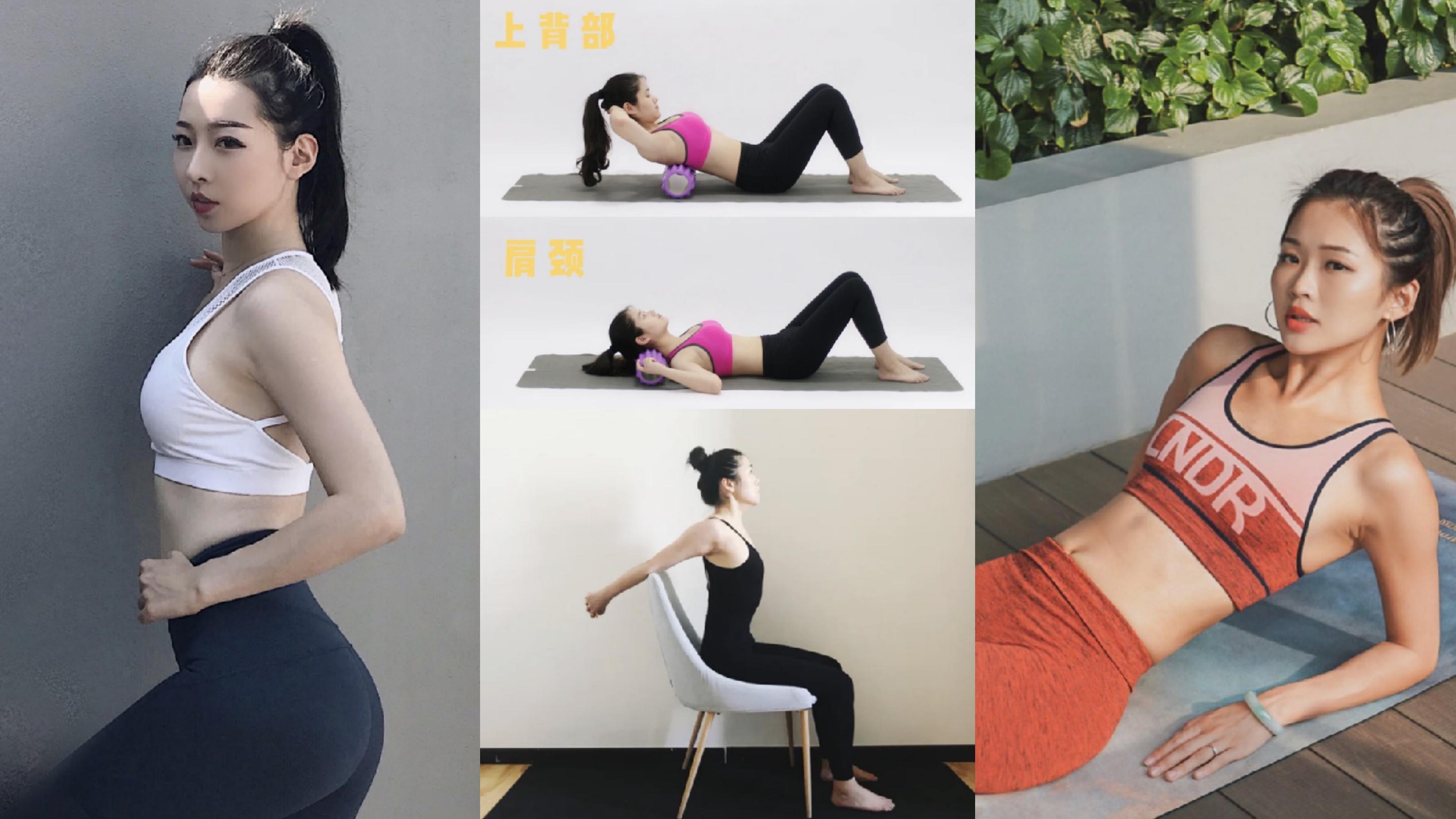 [在家工作]比通勤上班更緊繃?3大伸展操練出靈活體態,肩膀不卡卡,腰、背、腿也一起變纖細