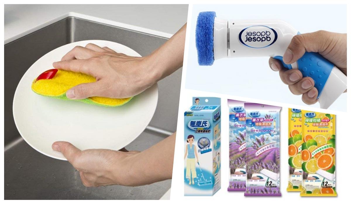 善用居家清潔產品,打掃更省時。