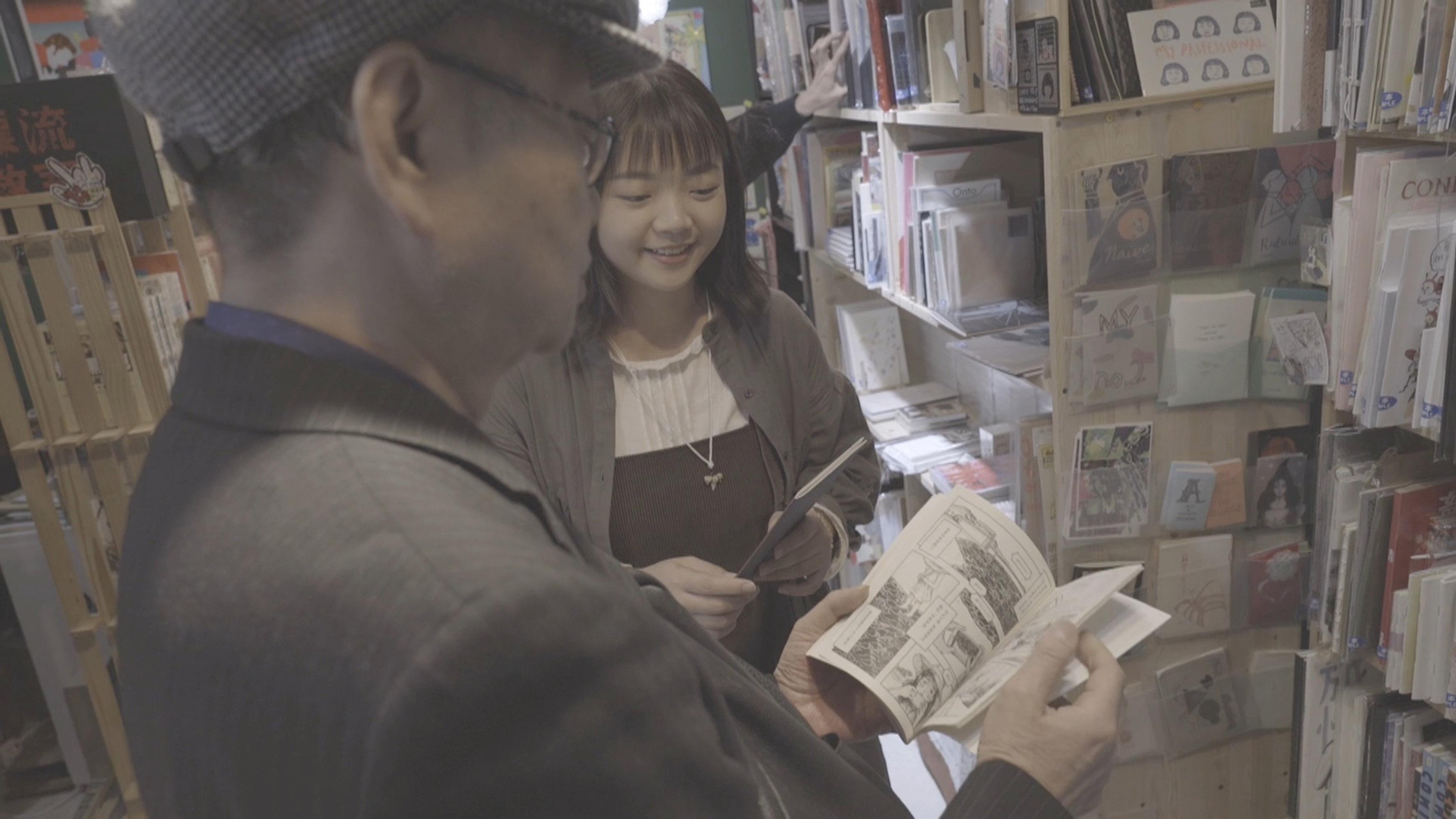 《搖滾師匠:細野晴臣》劇照_細野晴臣與台灣漫畫家高妍在台灣相會