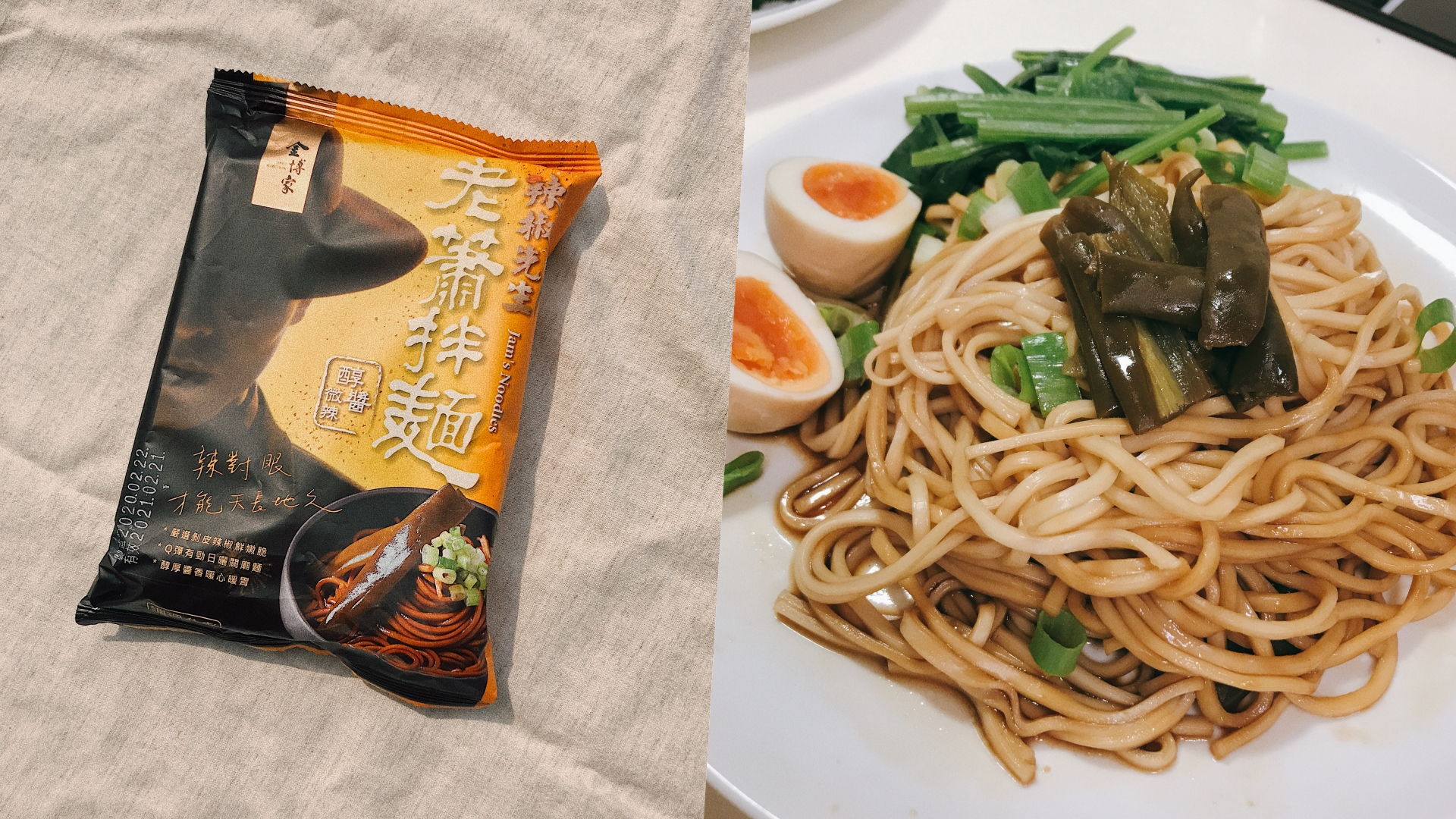 老蕭拌麵裡面有整塊的剝皮辣椒,吃起來爽口又很夠味!