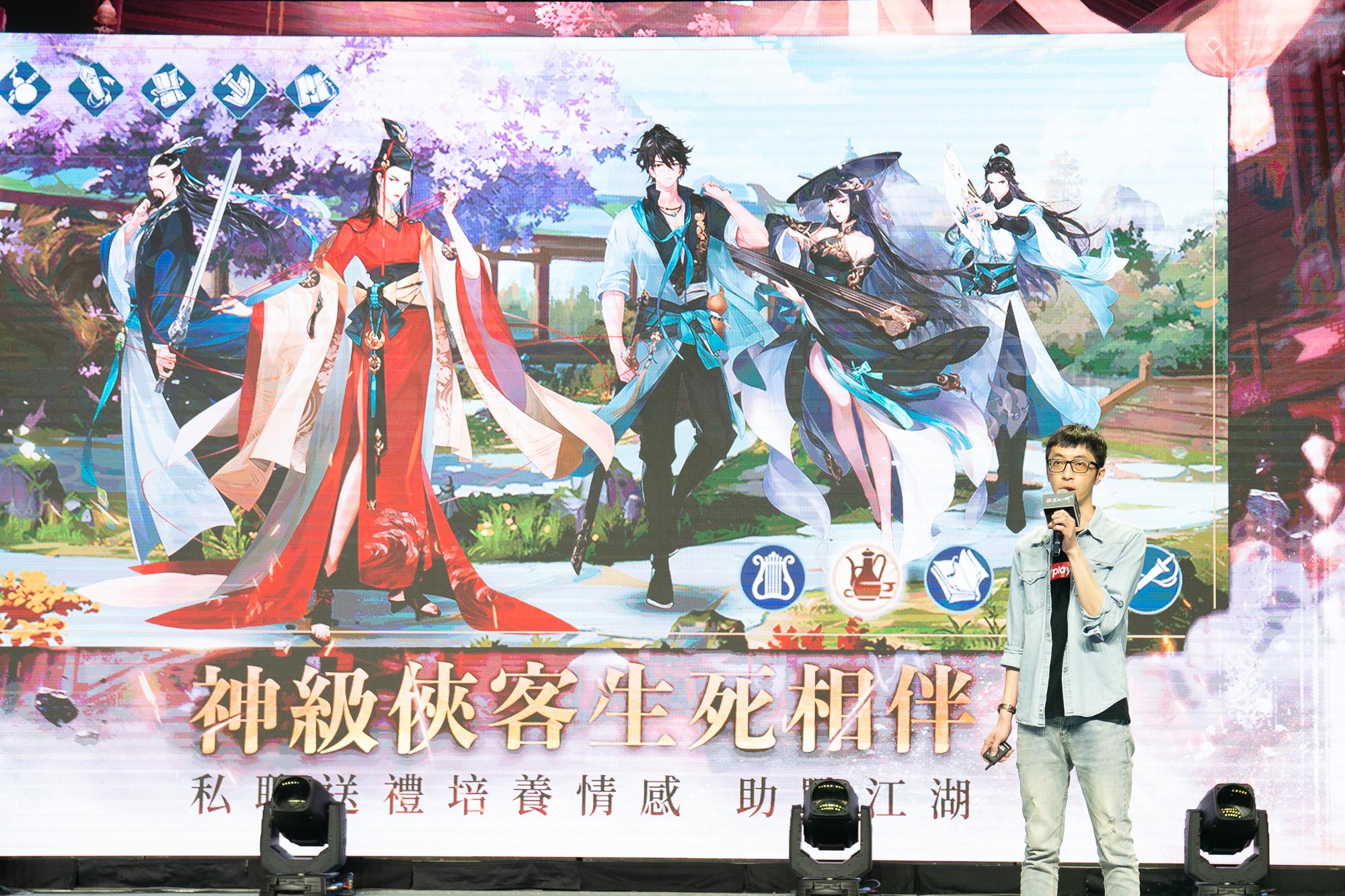 ▲《新笑傲江湖M》台港澳地區產品總監吳伊庭講解遊戲精彩內容