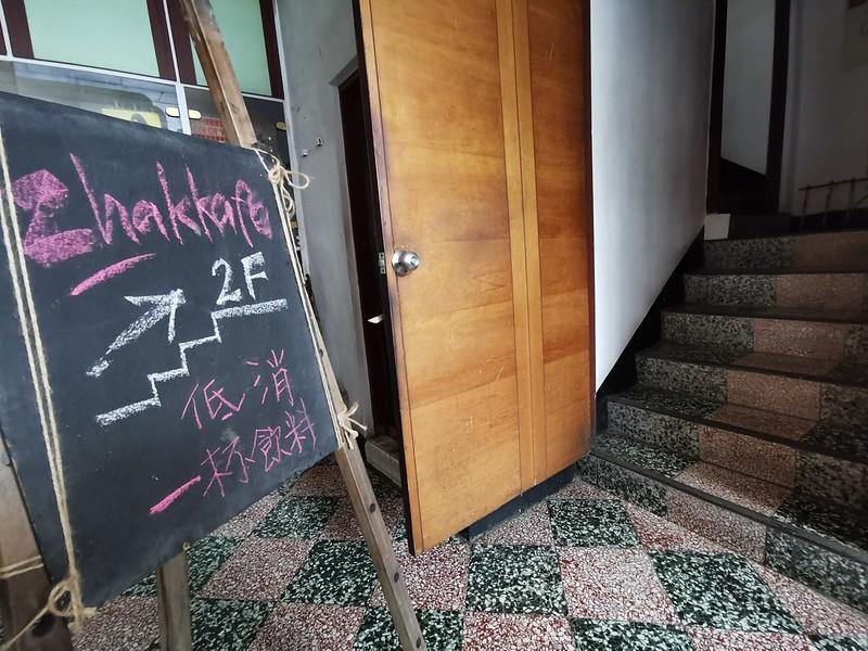 桃園平鎮|老屋改建的Zhakkafe