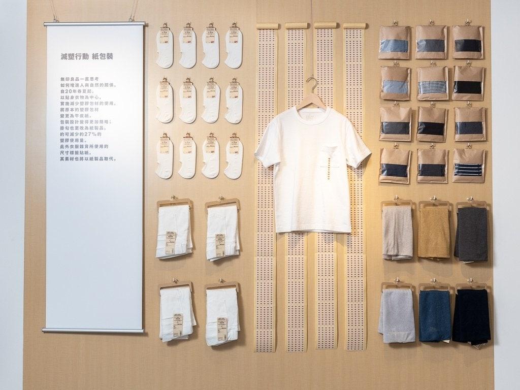 減少塑膠包材的使用,改以牛皮紙袋包裝,衣服尺寸的標籤貼紙也會同步改為紙製品