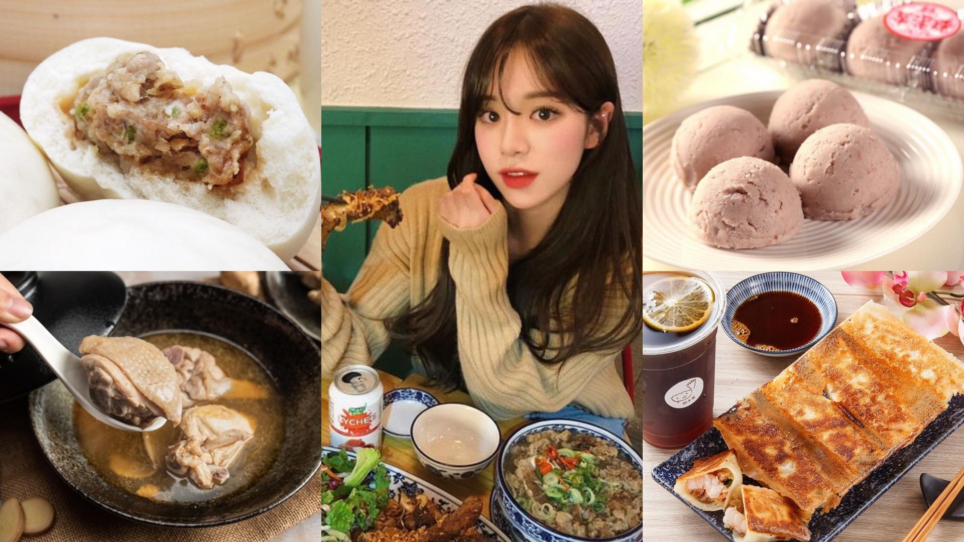 台灣各地充滿各種美食,現在不出門也能通通送到家了!