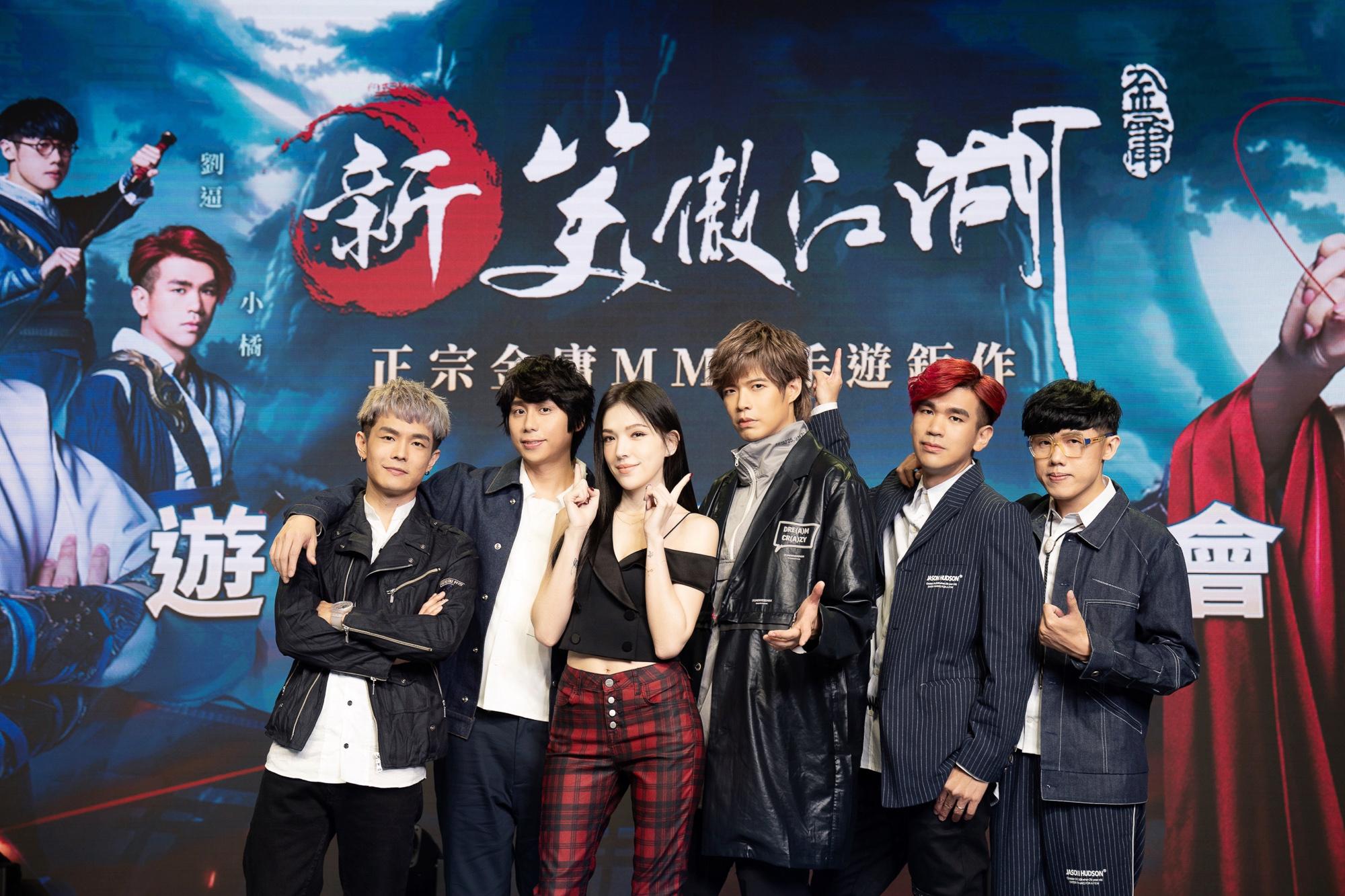 ▲許瑋甯及八三夭首度合體演唱《滄海一聲笑2020》,搖滾翻玩經典名曲!