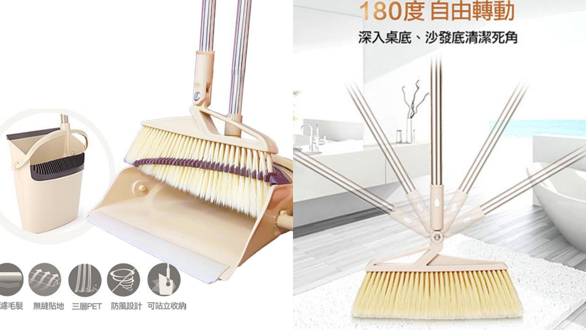 在畚斗有鋸齒設計,能夠順便清除灰塵,而且掃把頭可以180度翻轉,方便清掃縫隙