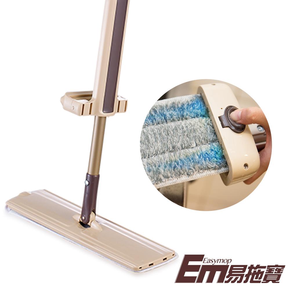隱藏式的多功能儲液槽,再拖地過程中能按壓出來深層清潔,加上只有兩公分的超薄平板,可以深入沙發底下、床底等不易清掃到的地方
