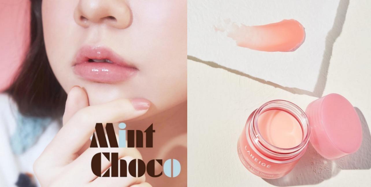 富含維他命C,能深層保濕、抗氧化、改善唇紋和暗沉純色,並幫助代謝唇部老廢死皮