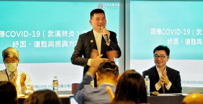 圖/林進榮理事長在開「新冠肺炎觀光產業紓困與振興座談會」拋出共組「觀光國家隊」的概念。
