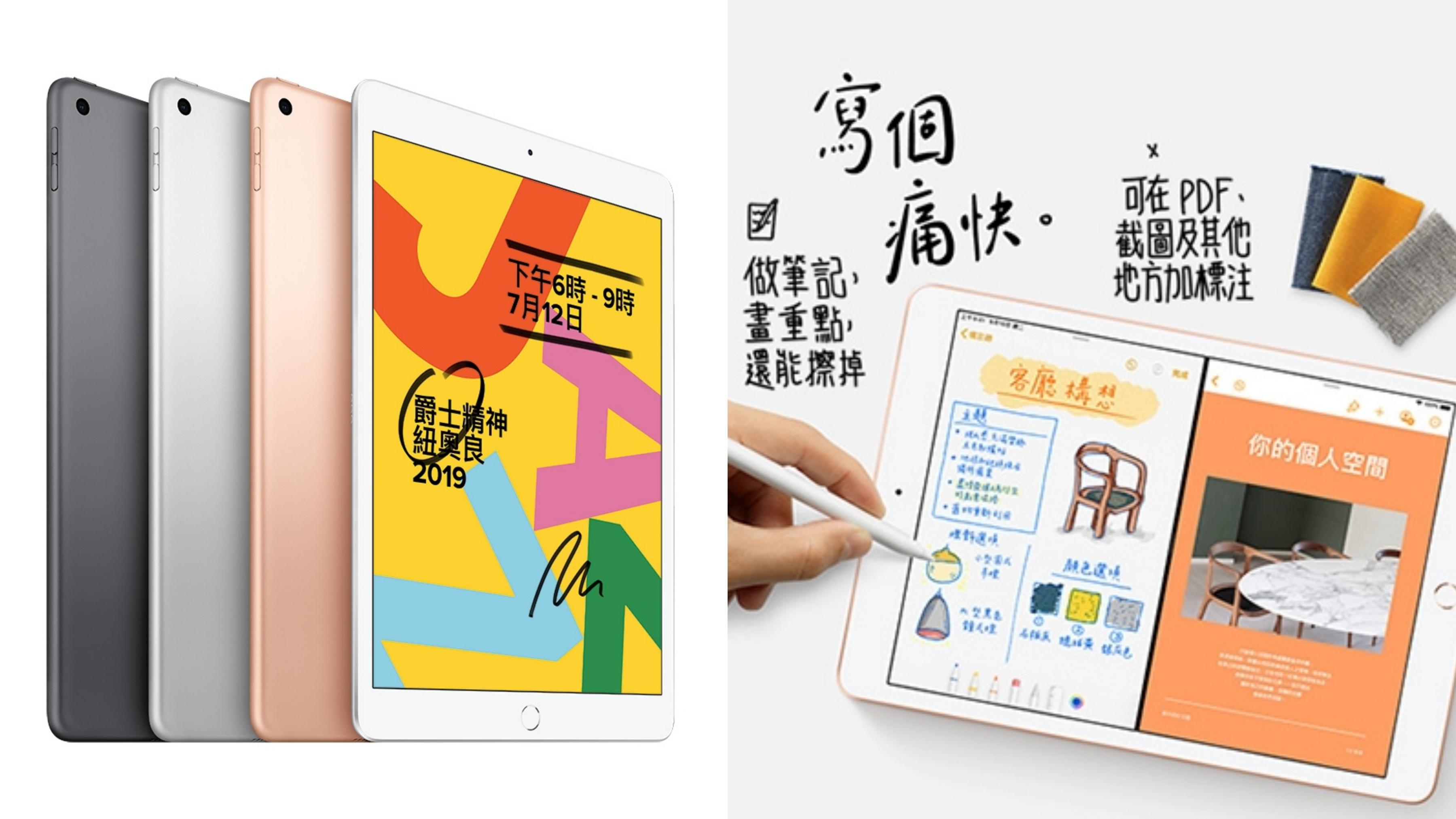 iPad 的設計極為便於攜帶且經久耐用,重量不到 500 公克