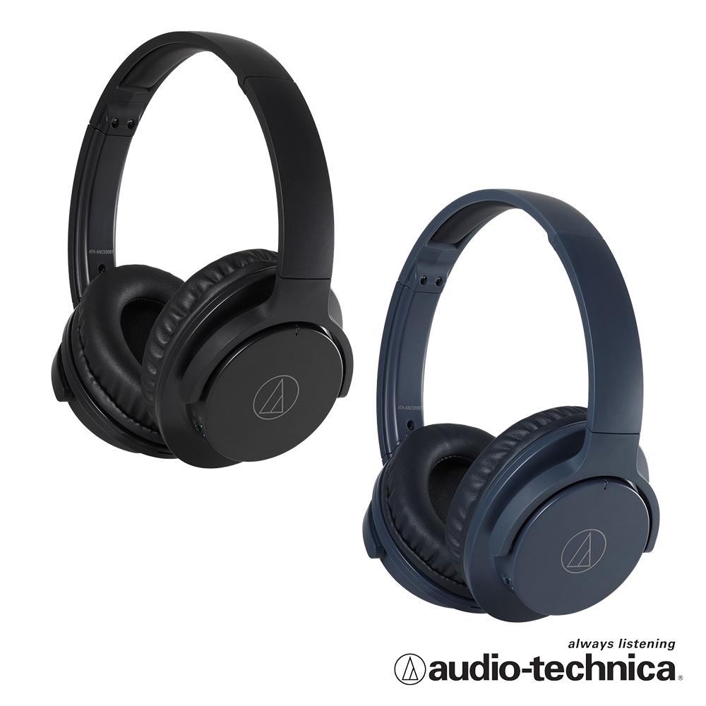 獨創主動式抗噪技術與藍牙無線技術,能有效隔絕環境噪音。配備藍牙無線技術,左耳罩內建麥克風和控制鍵,可接聽來電、播放音樂及調節音量更方便。