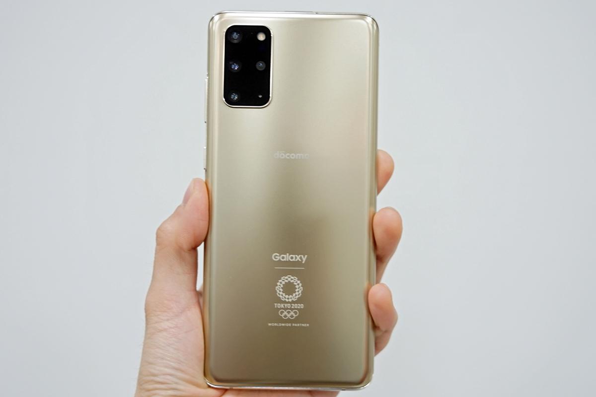 docomo Galaxy S20/S20+