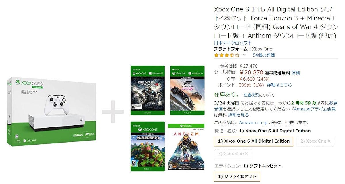 Xbox_One_Sale
