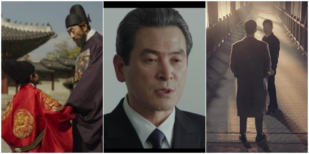 2020年第一季熱播韓劇觀察《梨泰院class》《愛的迫降》《屍戰朝鮮》中不言而喻的青年弒父劇本魂