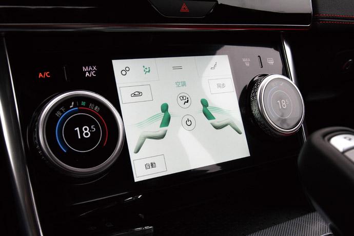 為雙觸控螢幕的下方部分,能調控車內空調系統。