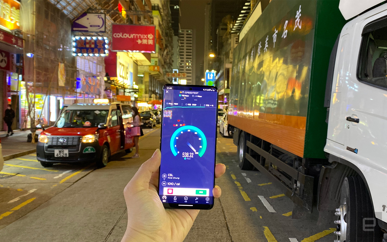 HK 5G launched first day