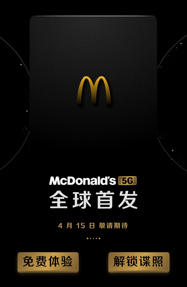 Mac 5G New Products