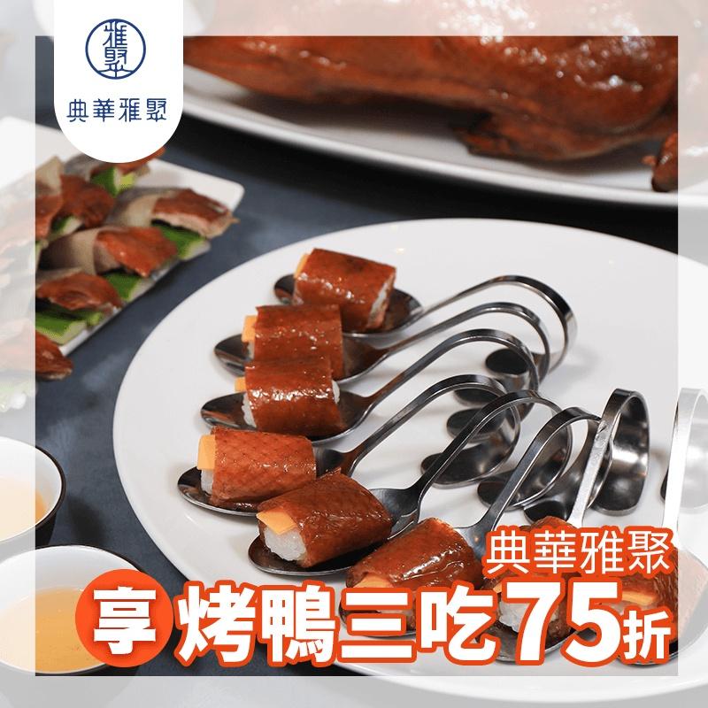 安心防疫美食餐廳8選!Yahoo 訂餐廳送你超值優惠餐券