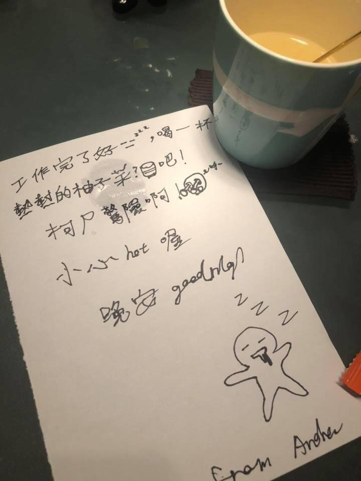 ▲台北市長選戰當晚,老大留下的紙條,讓黃文華感動至今。