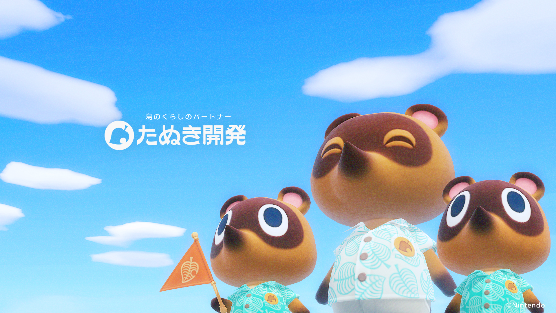 「集合吧!動物森友會」在全世界大賣,傳出因高自由度被中國禁售。 圖/摘自任天堂官網