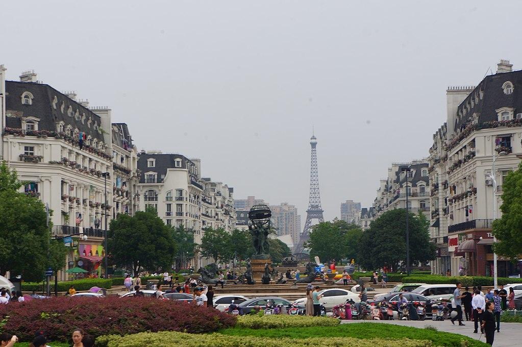 廣廈天都城 (Photo by MNXANL, License: CC BY-SA 4.0, Wikimedia Commons提供)