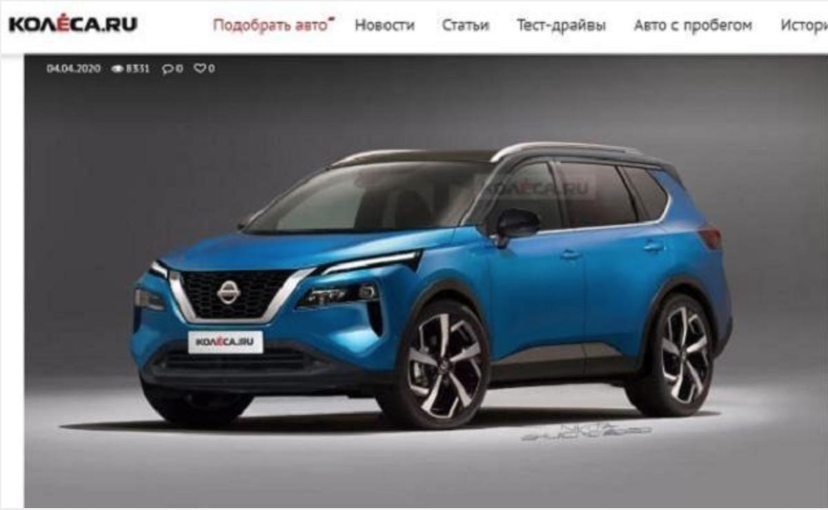 靠著原廠流出的設計圖,新 Nissan X-Trail 外型已能掌握 8、9 成。〈此為下一代 X-Trail 預想圖。〉