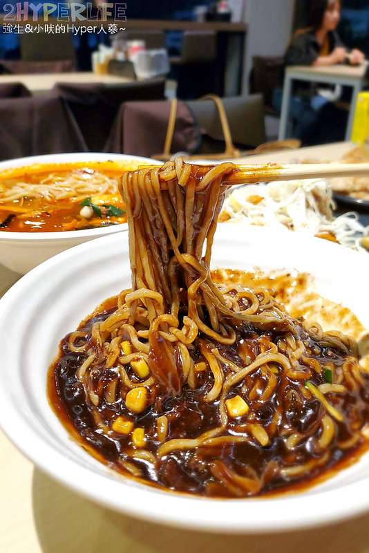 台中|Black韓noodle