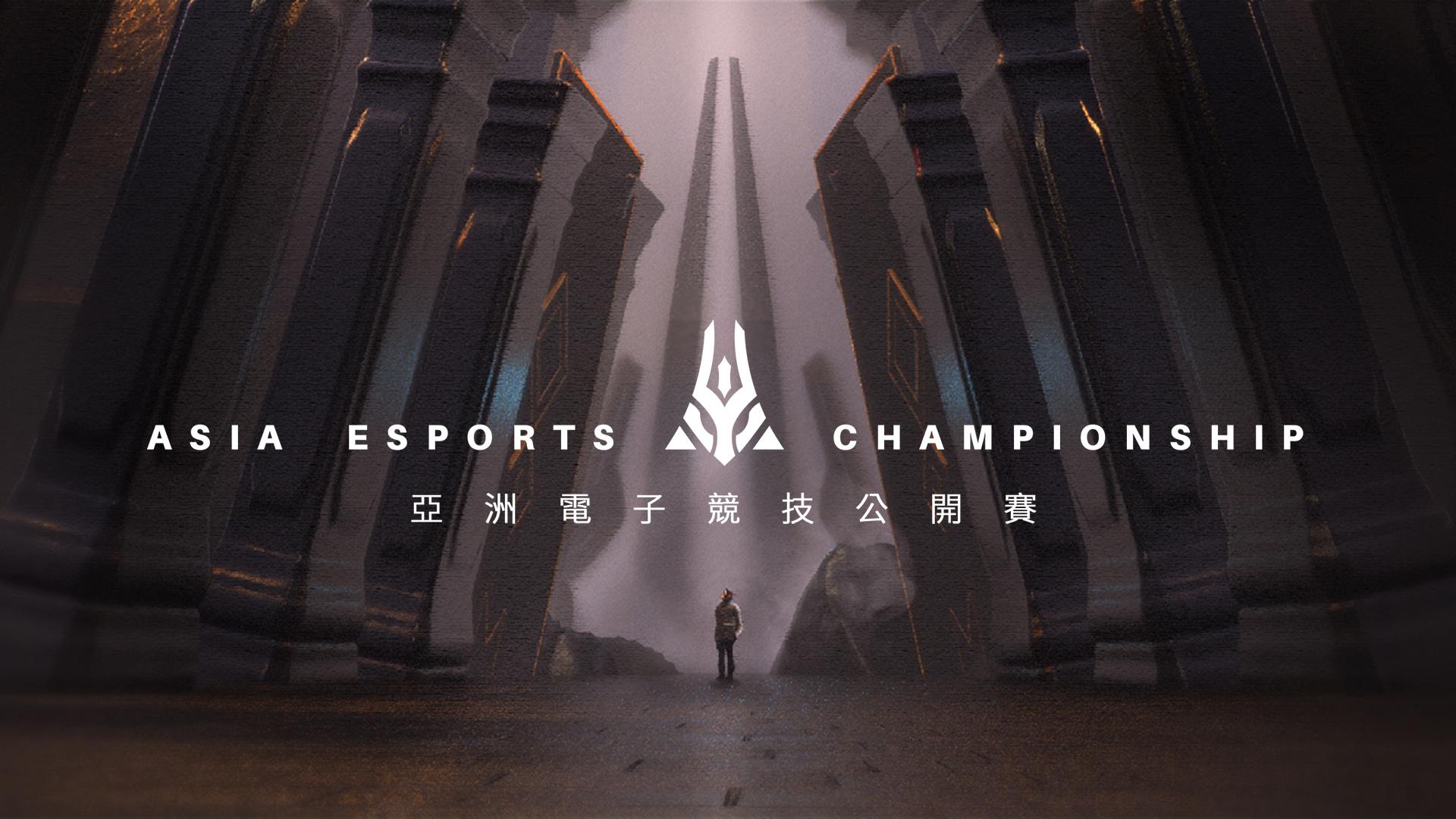 ▲《亞洲電子競技公開賽》將在29日開放報名!