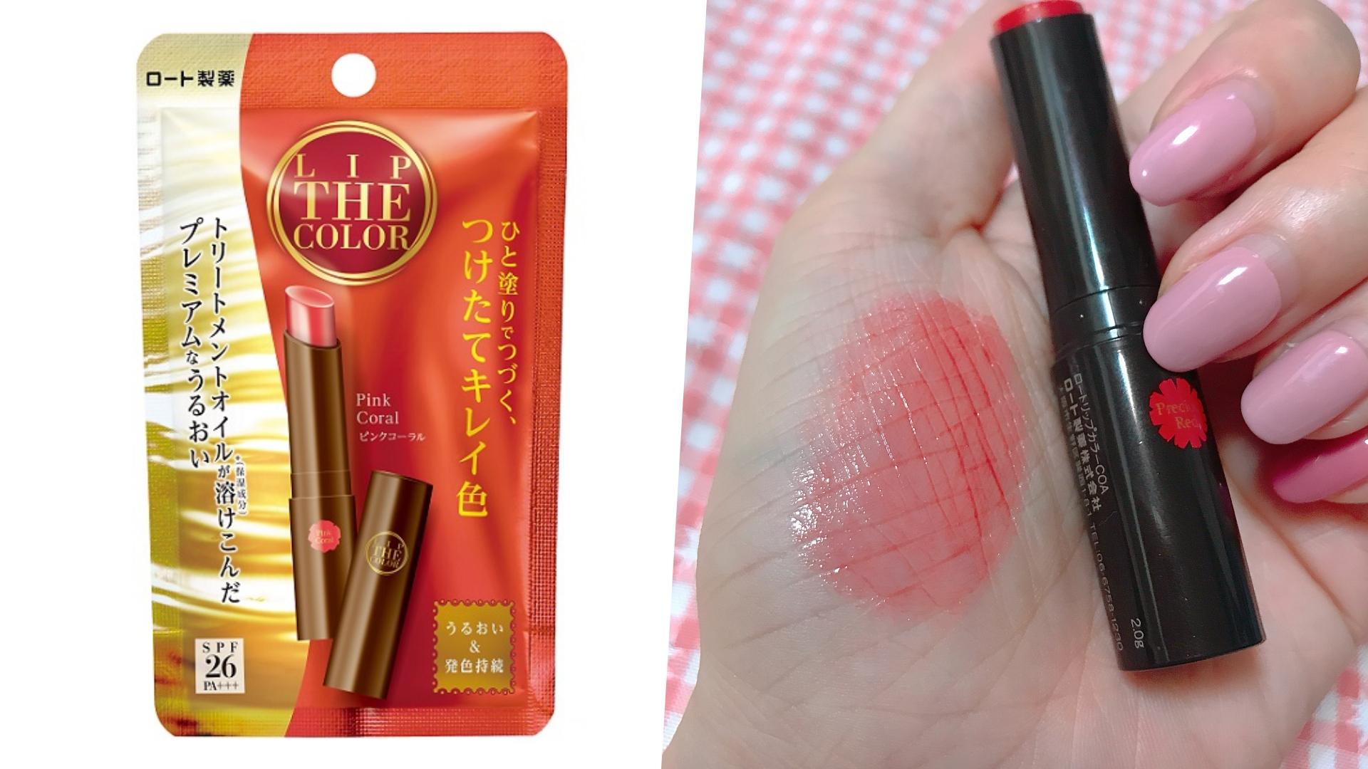 之前在日本一推出就引發搶購熱潮!獨特超持色配方,讓色彩粒子能更加顯色,一抹即賦予雙唇獨特透明感,即使喝水也不易掉色,持續一整日的完美色澤。