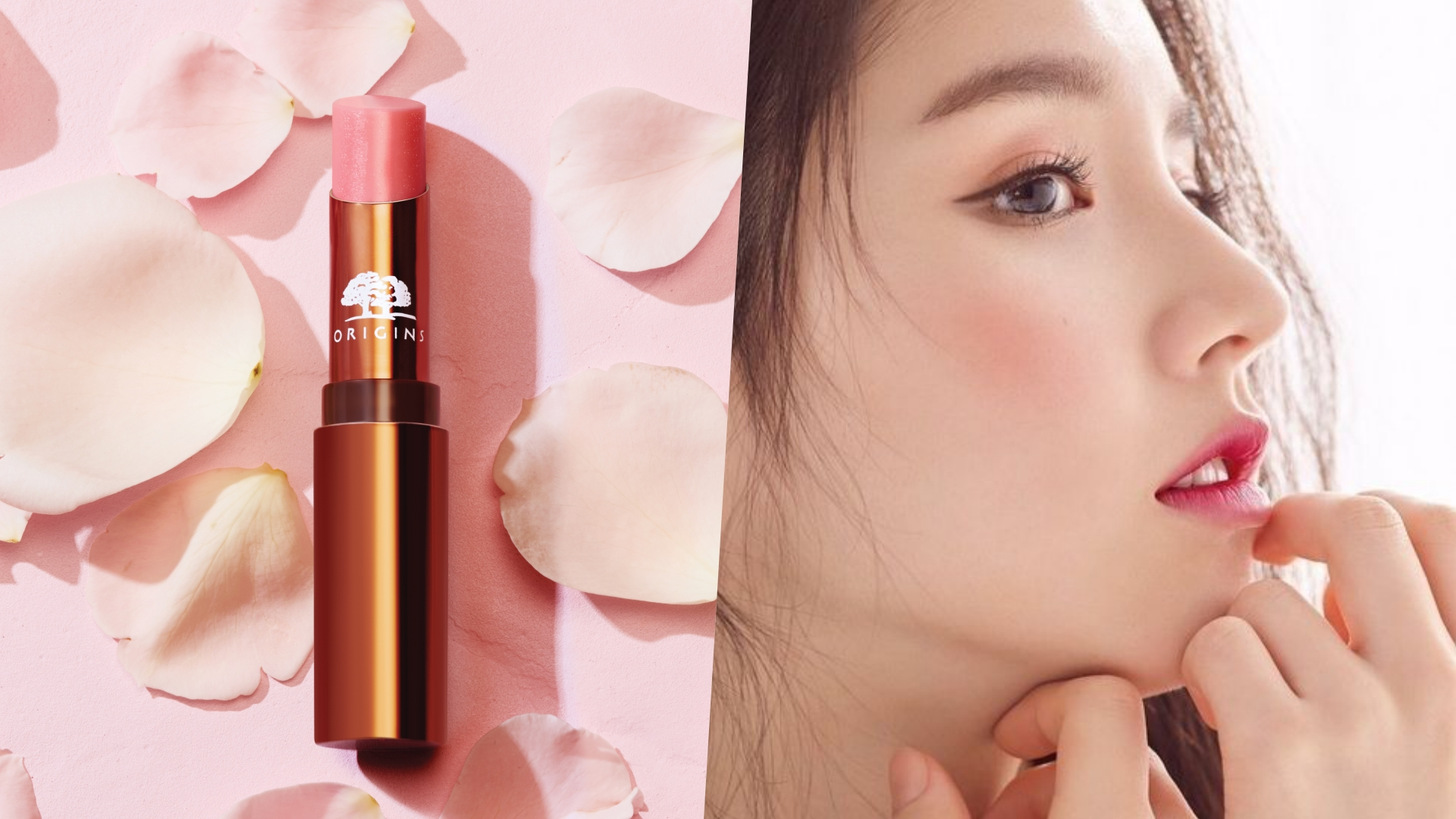 以人工選取品質最佳的花朵,將其混合到唇膏中,搭配天然花蠟給予雙唇絲滑柔順的觸感,讓雙唇色澤更加飽滿。
