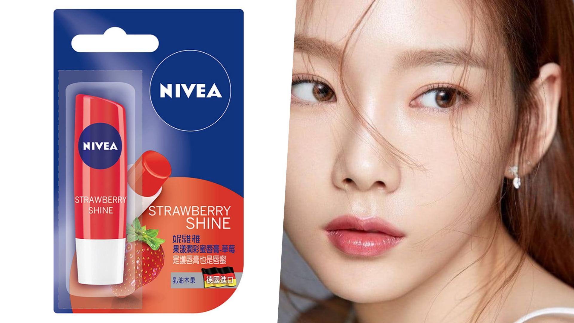 乳木果油能更深層滋潤雙唇,改善脫皮、乾屑,淡化唇紋保持雙唇柔嫩動人。而且經皮膚相容性和滋潤測試,各種膚質都能安心使用。