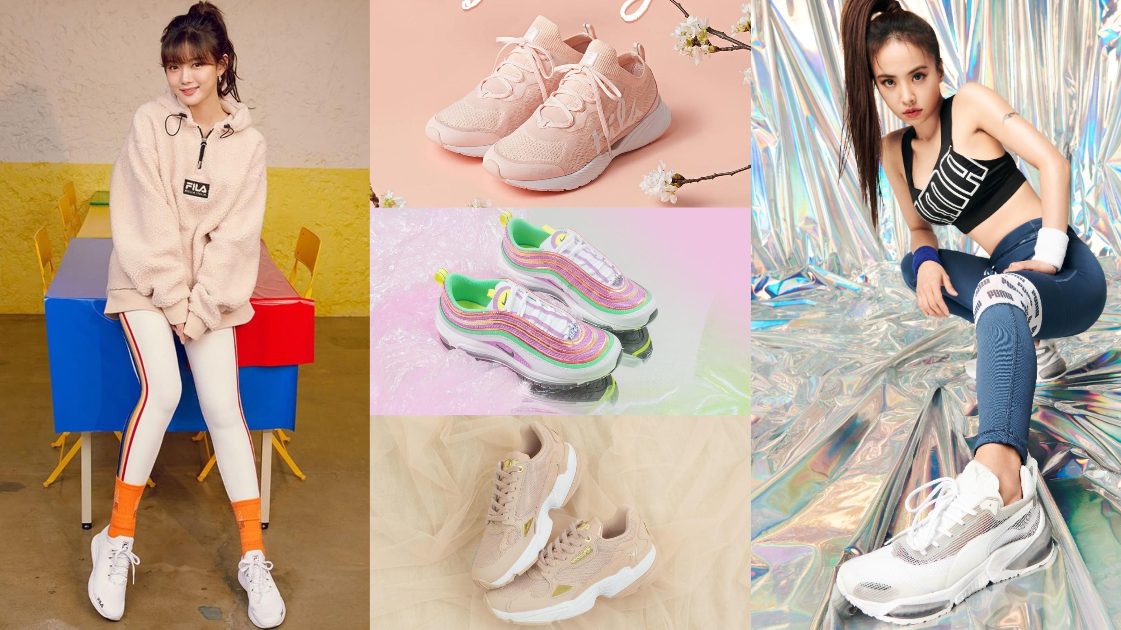 天后蔡依林、國民妹妹金裕貞示範可甜可塩球鞋穿搭!還有2020夏日必備的奶茶色、粉嫩色、百搭鞋款一次看