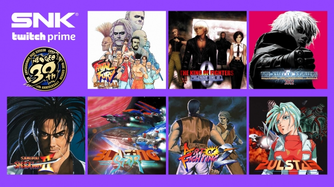 『餓狼伝説スペシャル』などNEOGEOゲーム7作品がTwitch Primeにて無料配信。5月27日から期間限定