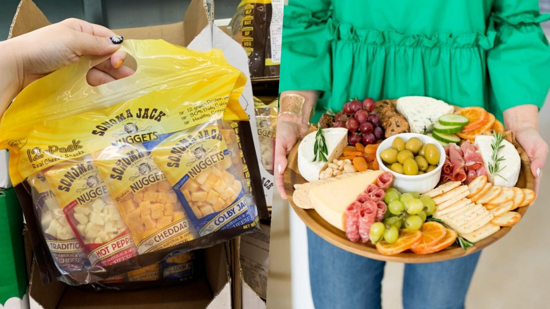 乾酪塊綜合袋,搭配水果和堅果一起吃飽足又營養!
